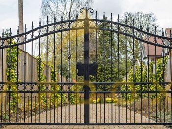 Bahçe Kapısı Ankara